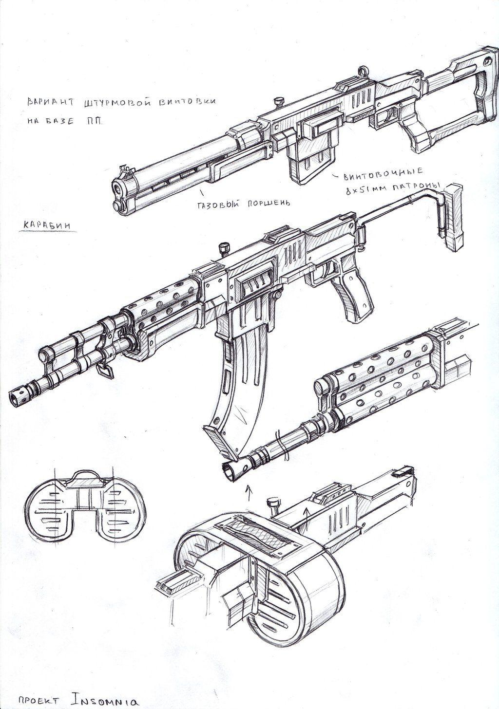 Weapons 18 By Tugodoomerviantart On Deviantart