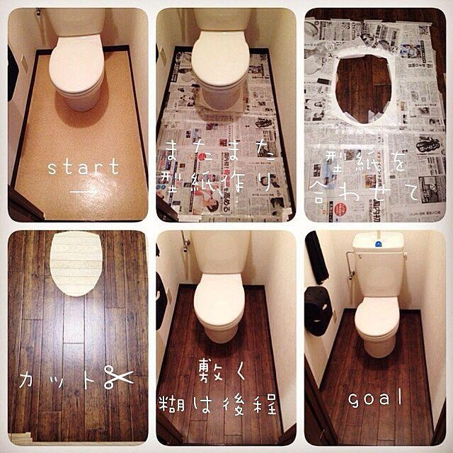 バス トイレ Rc名古屋 クッションフロア 壁紙屋本舗 クッションフロアを敷きました などのインテリア実例 2015 06 30