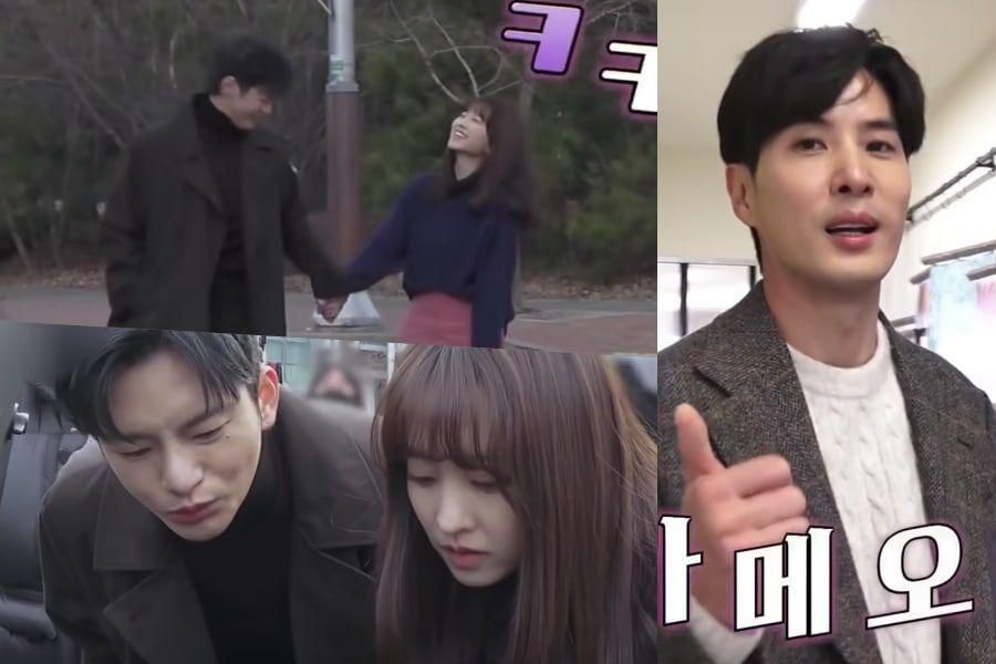 """Watch: Park Bo Young And Seo In Guk Surprise Themselves With Their Acting + Kim Ji Suk Films Cameo In """"Doom at Your Service"""