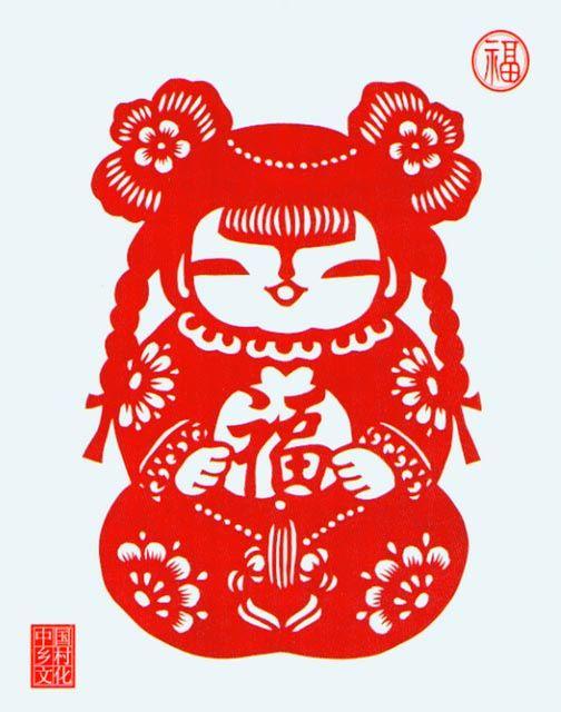 Good Luck Girl Papercuts   Arts & Crafts   Papercuts