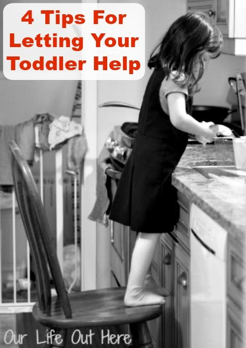 Does letting your kids help around the house just seem to make messes and more work for you?  Read why you should let them help anyway and 4 tips for letting go of perfectionism.  #parenting #toddlers #kids #chores