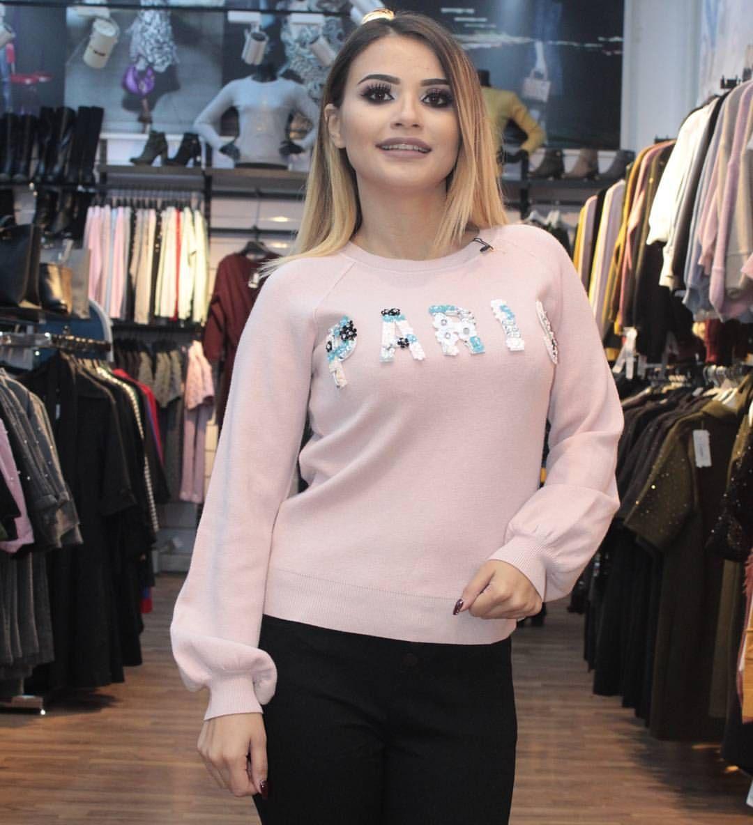 Kofta 27azn Unvan Xalqlar Dostlugu Lacin Ticaret Merkezi 2ci Mertebenin Sonu Catdirilma Xidmeti Suallarinizi Fashion Graphic Sweatshirt Sweaters