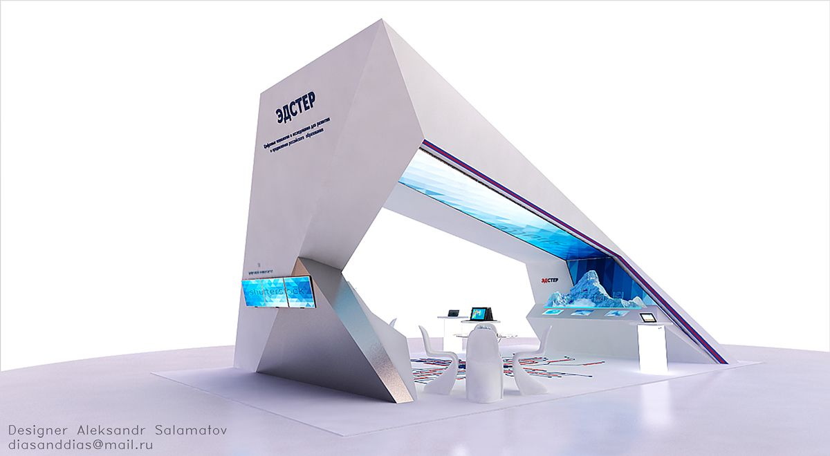Exhibition Stand Design Competition : Don t limit yourself to right angles stand out from your