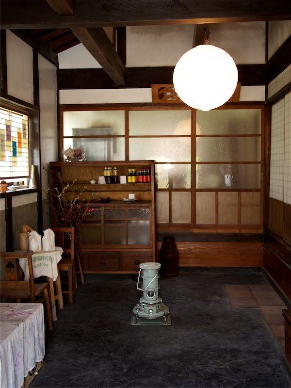 pingl par sur pinterest japonais. Black Bedroom Furniture Sets. Home Design Ideas