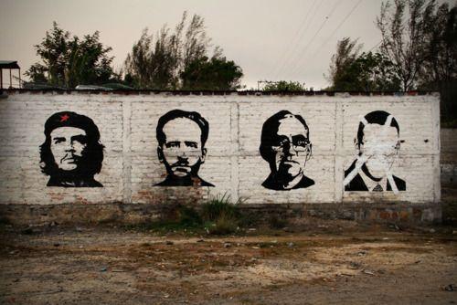 Che Guevara, Farabundo Martí, Monseñor Romero y Presidente Mauricio Funes