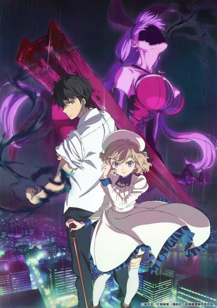Une seconde vidéo promotionnelle pour l'anime Kyokou Suiri