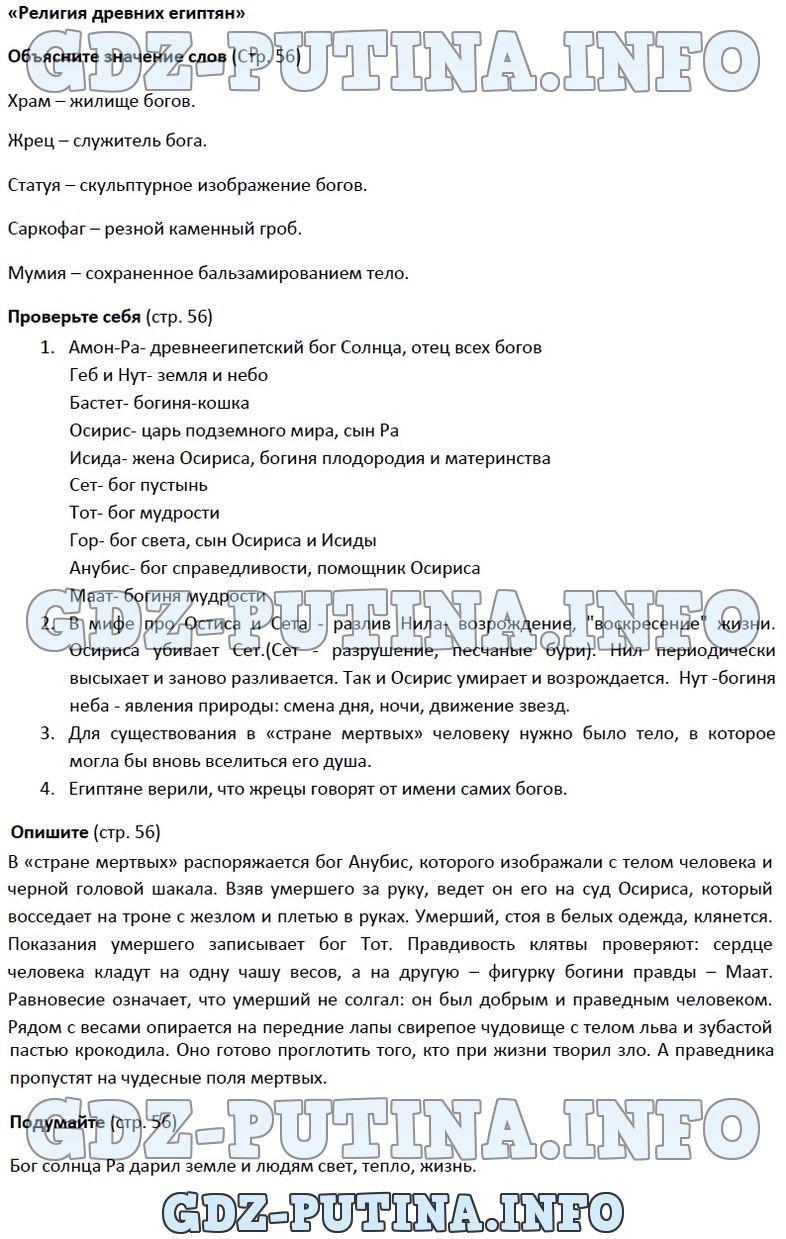 Задания всеукраинской олимпиада 8 класс по б