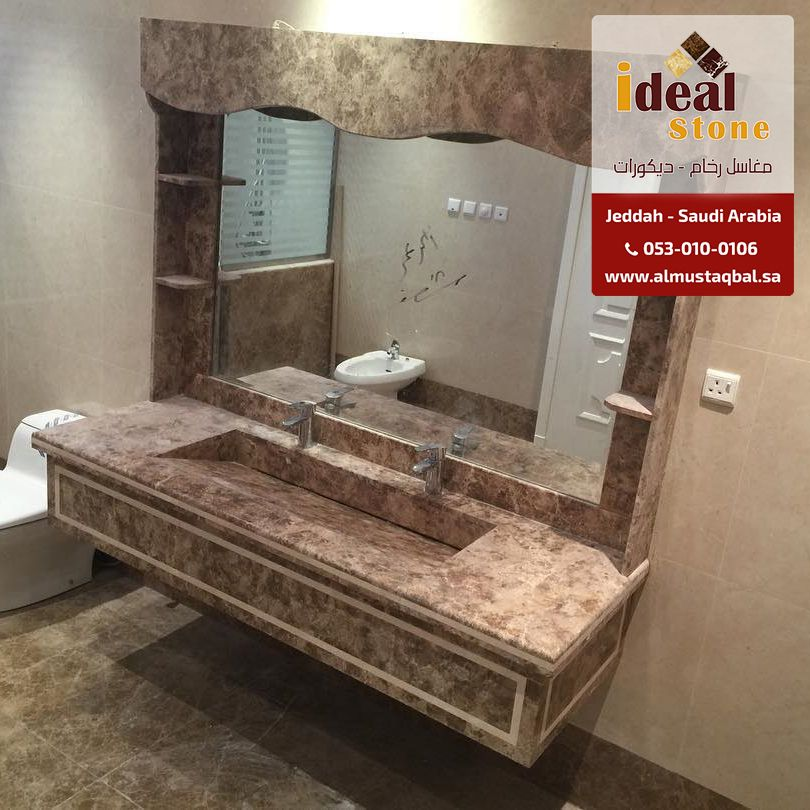 مغسلة رخام طبيعي حوض شلال مودرن امبرادور تركي Metal Bending Tools Metal Bending Dream Bathrooms