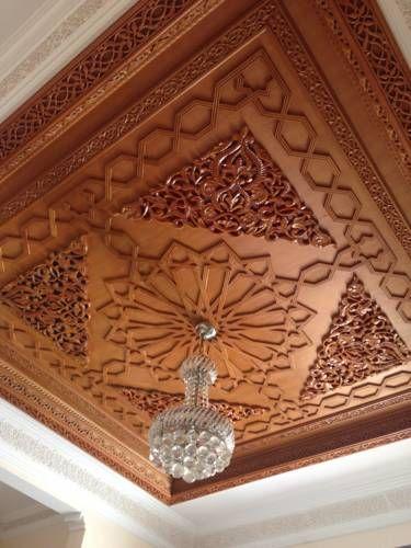 Épinglé par younass benchrif sur Idée | Plafond design, Plafond et ...