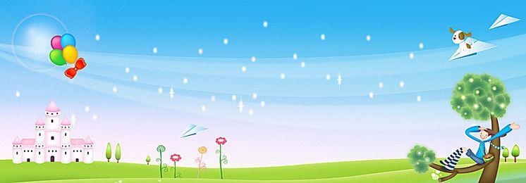 حضانة صور الخلفية 65 الخلفية المتجهات وملفات بسد للتحميل مجانا Pngtree Free Background Photos Cartoon Background Background Images