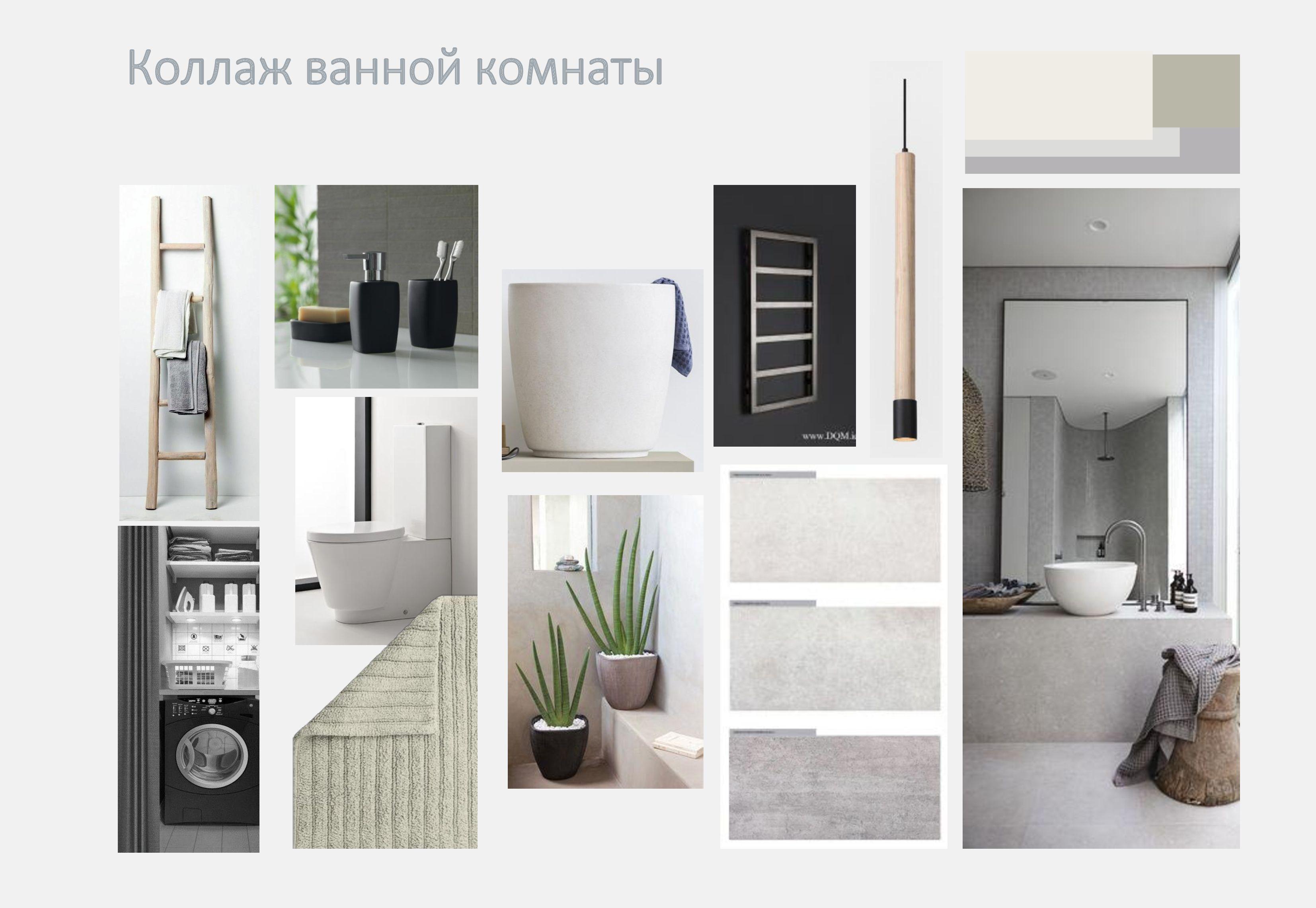 New nordic eco style bathroom collage by katerina gavriliuk interior decor course