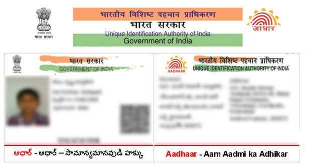 Aadhar Card Update Status Aadhar Card Update Online Procedure Aadhar Card Update Time Taken Aadhar Card Update Onlin Aadhar Card Cards Online Shopping Funny