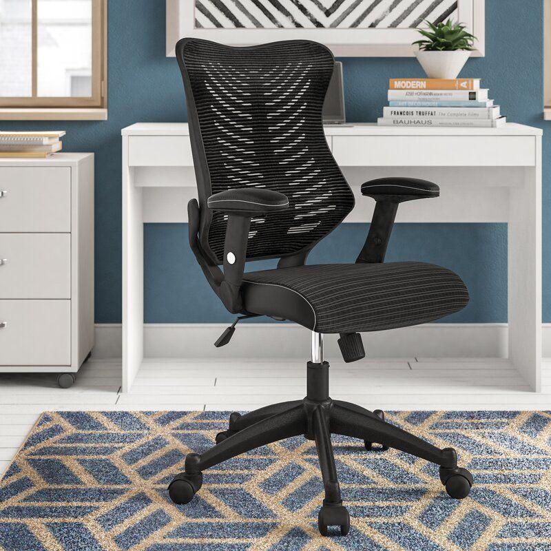 Bret Ergonomic Mesh Task Chair Chair Furniture Home Decor
