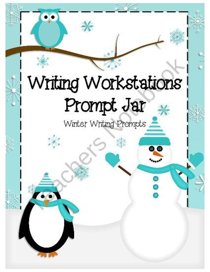 Writing Workstation Jar of Winter Writing Prompts from aimeev on TeachersNotebook.com (13 pages)