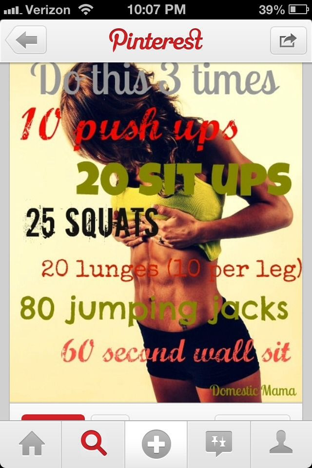 This Is A Fast! Way To Get Abs #Entertainment #Trusper #Tip | t ...