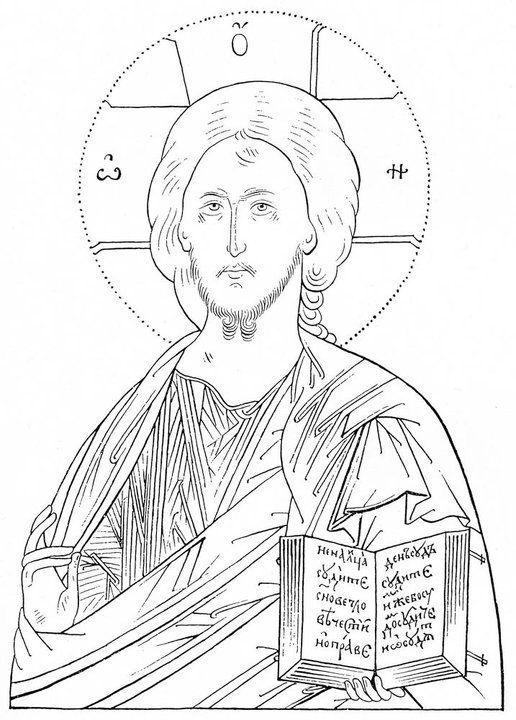 pin op christus pantocrator icons