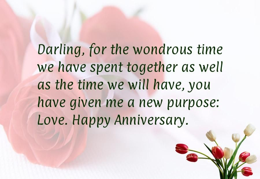 Happy Anniversary Quotes Wedding Anniversary Quotes Famous