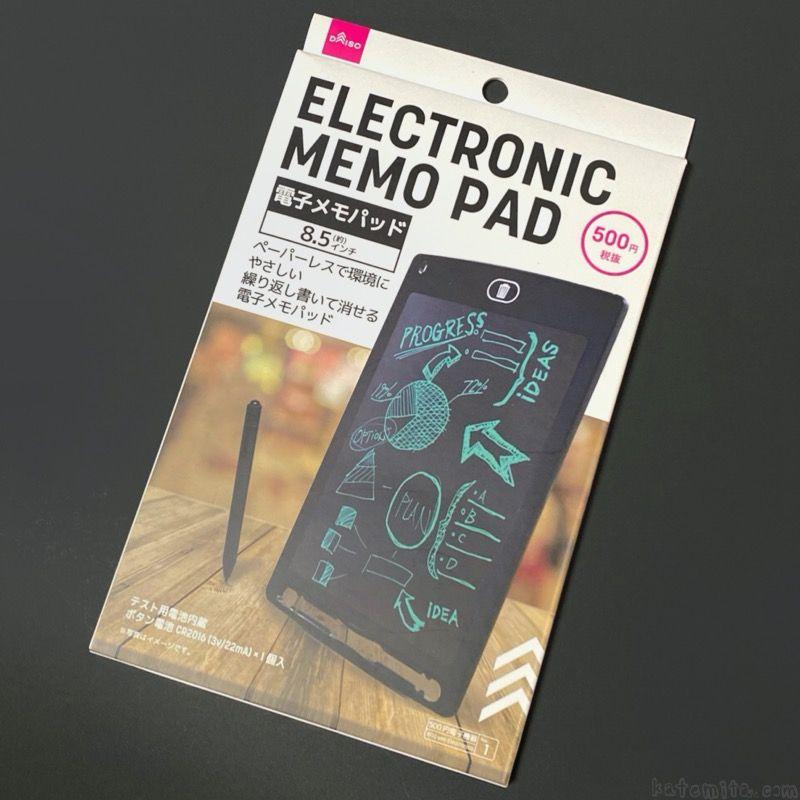 ダイソー 電子 メモ 繰り返し使えるダイソーの500円電子メモパッドが超便利!タブレットサ...