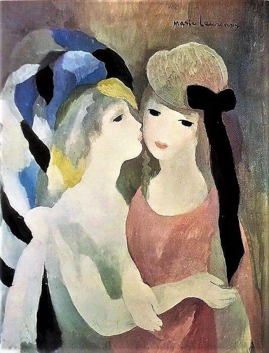 Мари Лорансен    Поцелуй