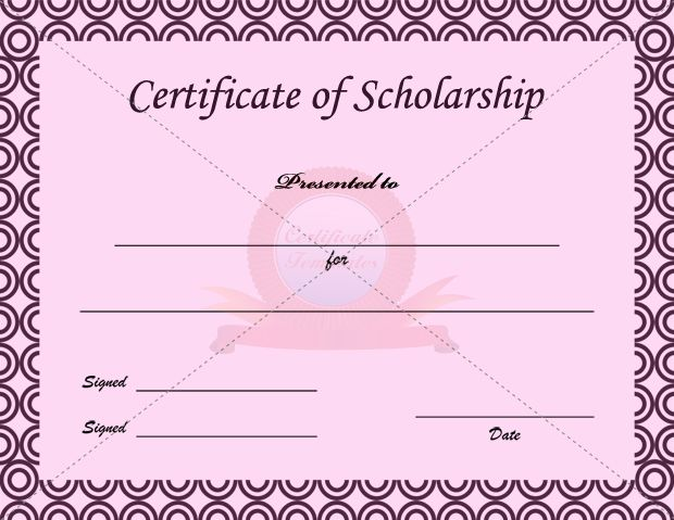 scholarship template certificate