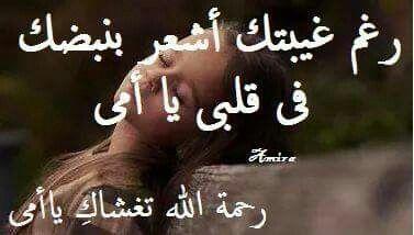 رحمك الله يا حبيبتي Movie Posters Incoming Call Screenshot Sayings