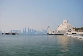 Museo de arte islamico Doha, Qatar - Ieoh Ming Pei, arquitecto estadounidense de…