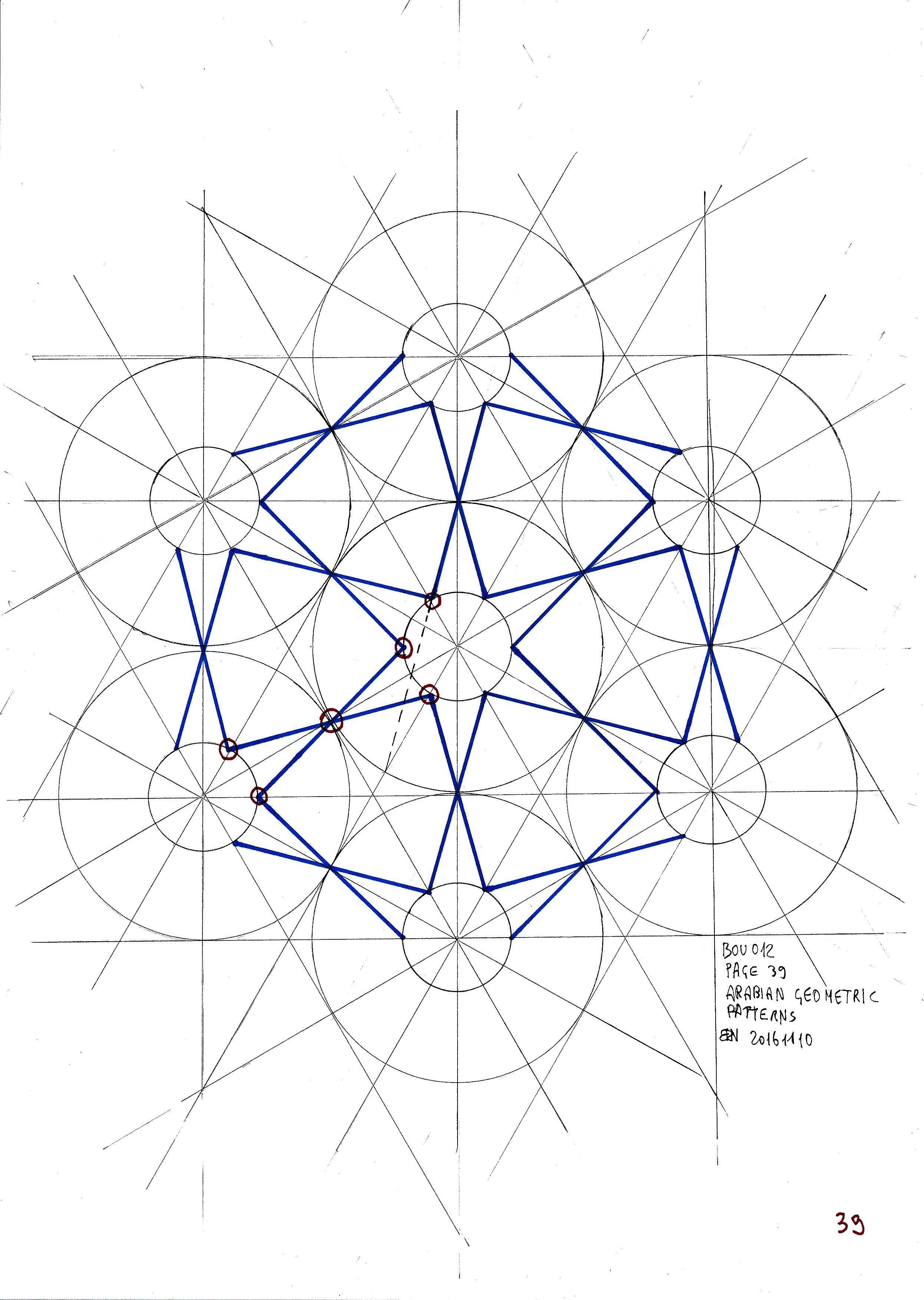 Bou012 Islamicdesign Islamicpattern Islamicart Arabiangeometry