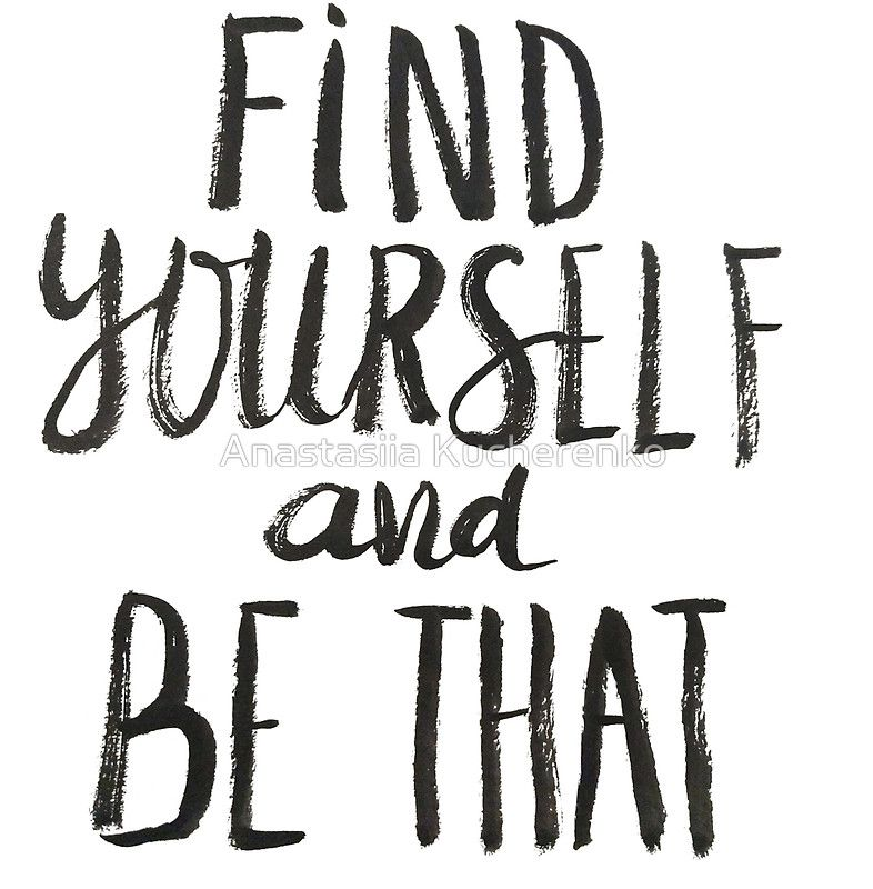 Find Yourself and Be That - Motivational Quote black and white ink hand lettering