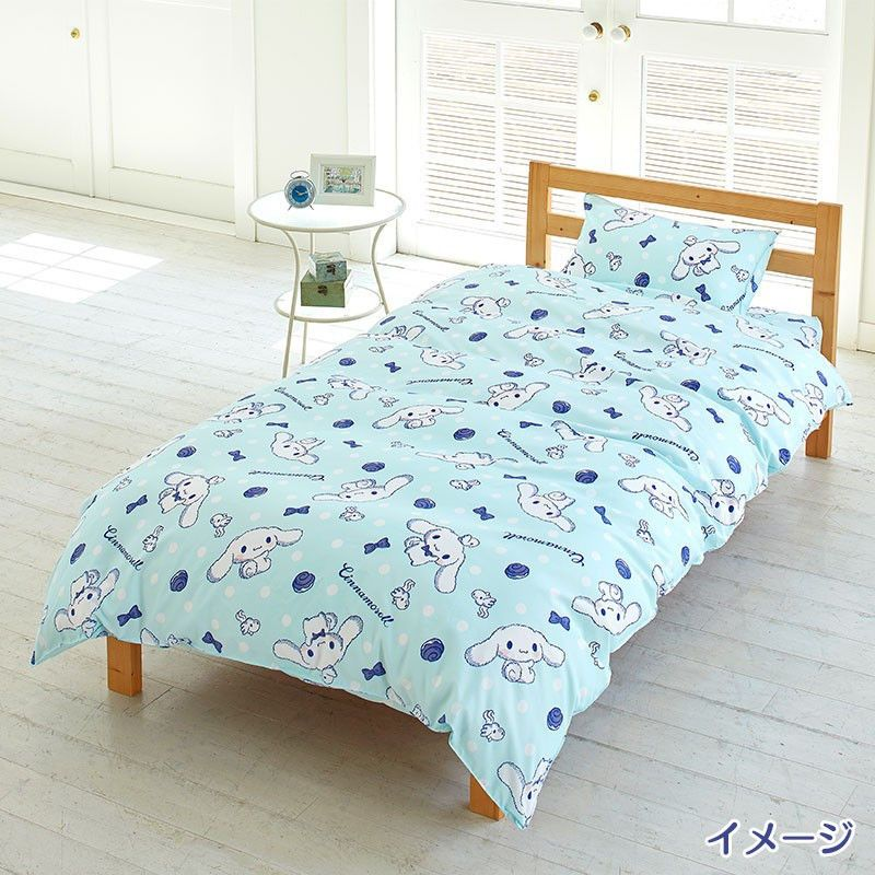 New! Cinnamoroll Bed Covering 3 piece set Sanrio Kawaii