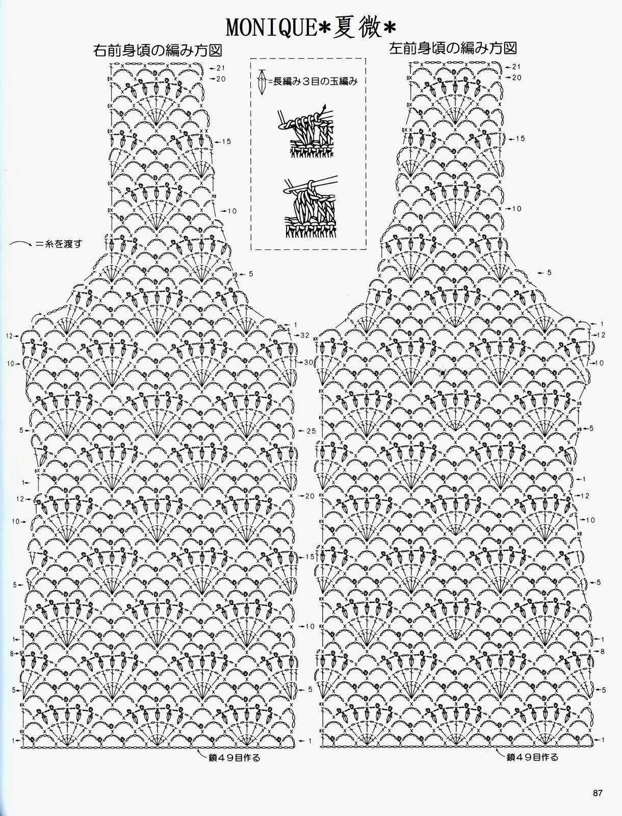 j8.jpg (1220×1600)blusa de crochê