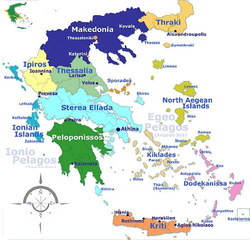 Map of the Geographical Regions of Greece Maps Pinterest History