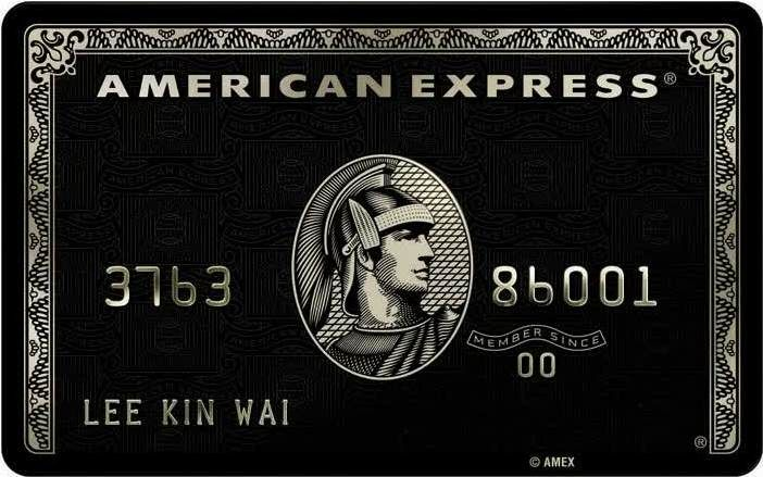 The Amex Centurion Card AKA American Express Black Card