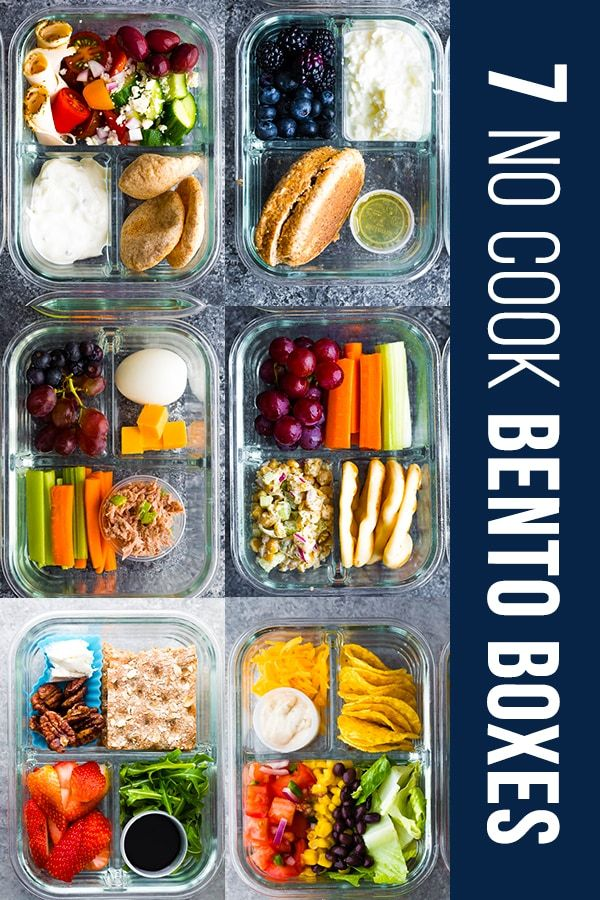 7 No Cook Lunch Box Recipes #bentoboxlunch