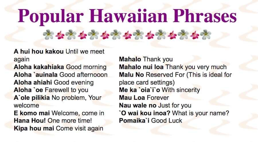 "Hawaiian Wedding Song"" is a 1926 love song written by"