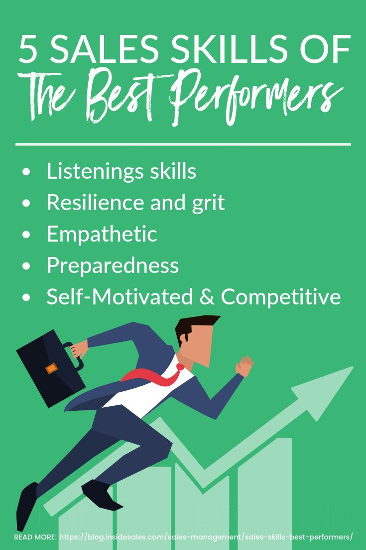 what skills should a salesperson have