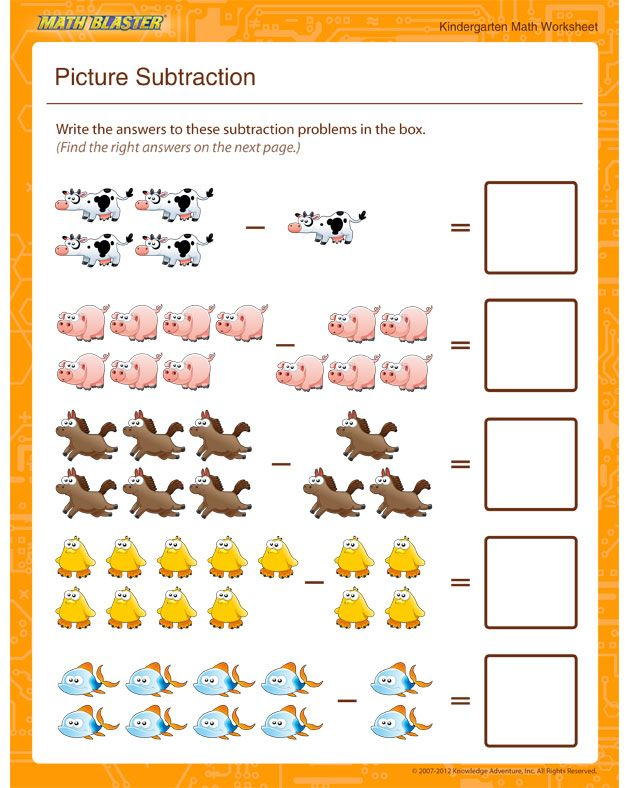 Picture Subtraction - Math Worksheet for Kindergarten | Places to ...