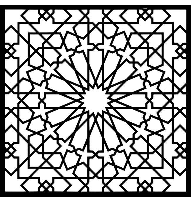 Alhambra Stained Glass Coloring Book | Desen | Pinterest | Mandalas ...
