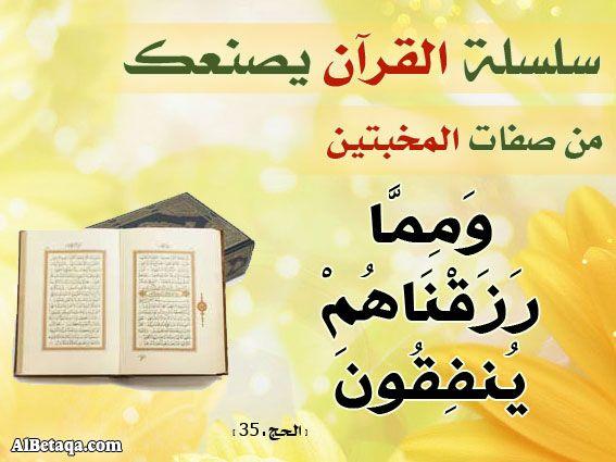 سلسلة القرآن يصنعك بطاقات متنوعة Home Decor Home Decor Decals Bottle