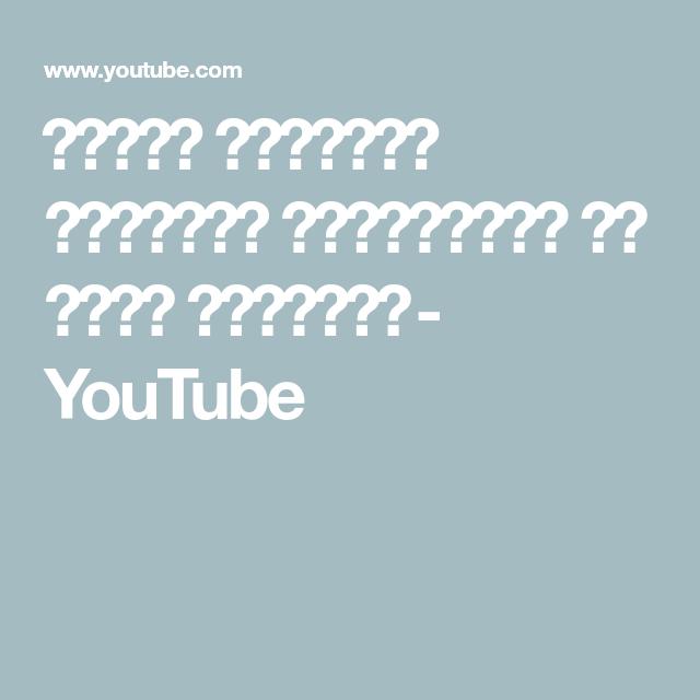 مثومة البطاطا للمشاوي والشاورما مع الشف ابوصيام Youtube Youtube Tech Company Logos Company Logo