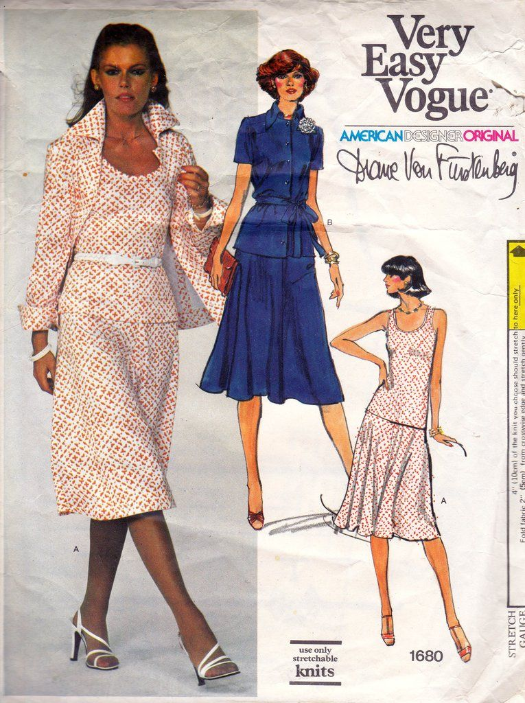 1970s DIANE VON FURSTENBERG Stretch Jacket Skirt & Top Vogue 1680 ...