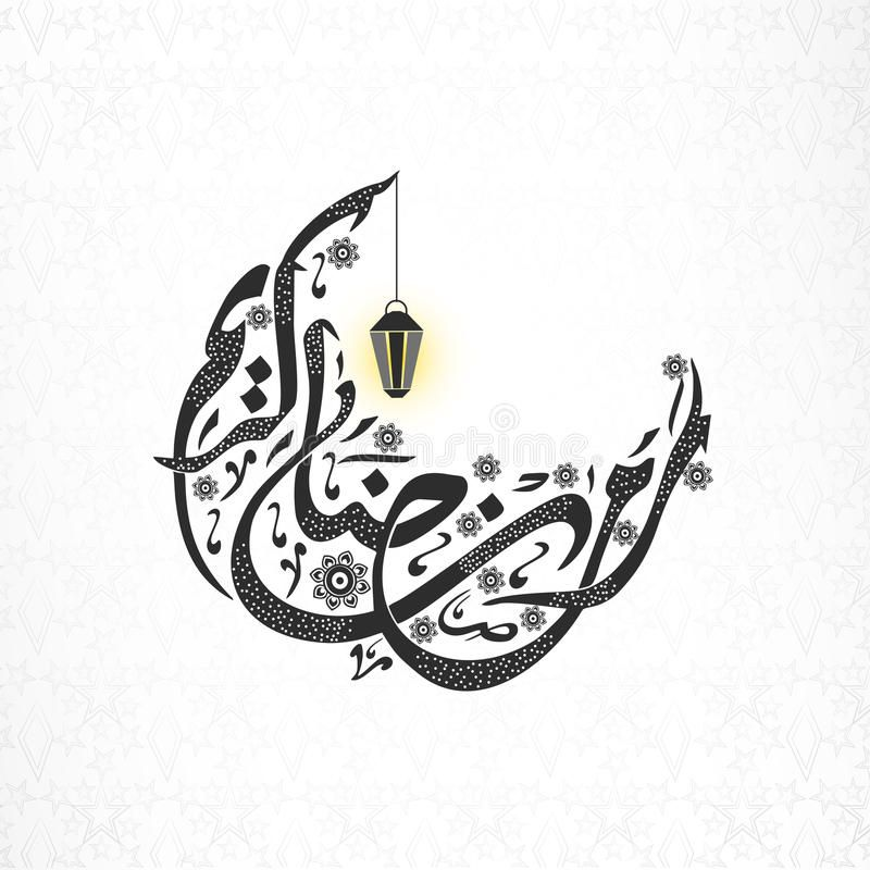 Ramadan Kareem Celebration With Creative Crescent Moon Arabic Calligraphy Text Affiliate Creativ Ramadan Kareem Ramadan Mubarak Ramadan Kareem Decoration