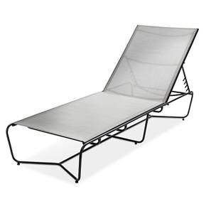 Outdoor Chaise Lounge Gray Modern By Dwell Magazine Target