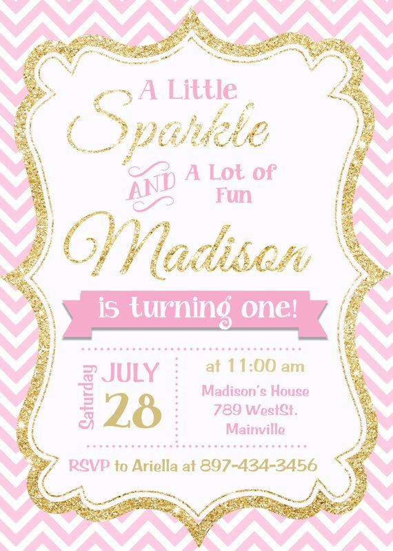 Pink And Gold Invitation Glitter 1st Birthday Girl