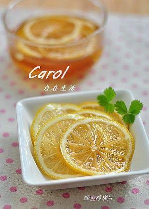 Carol 自在生活 : 蜂蜜檸檬片