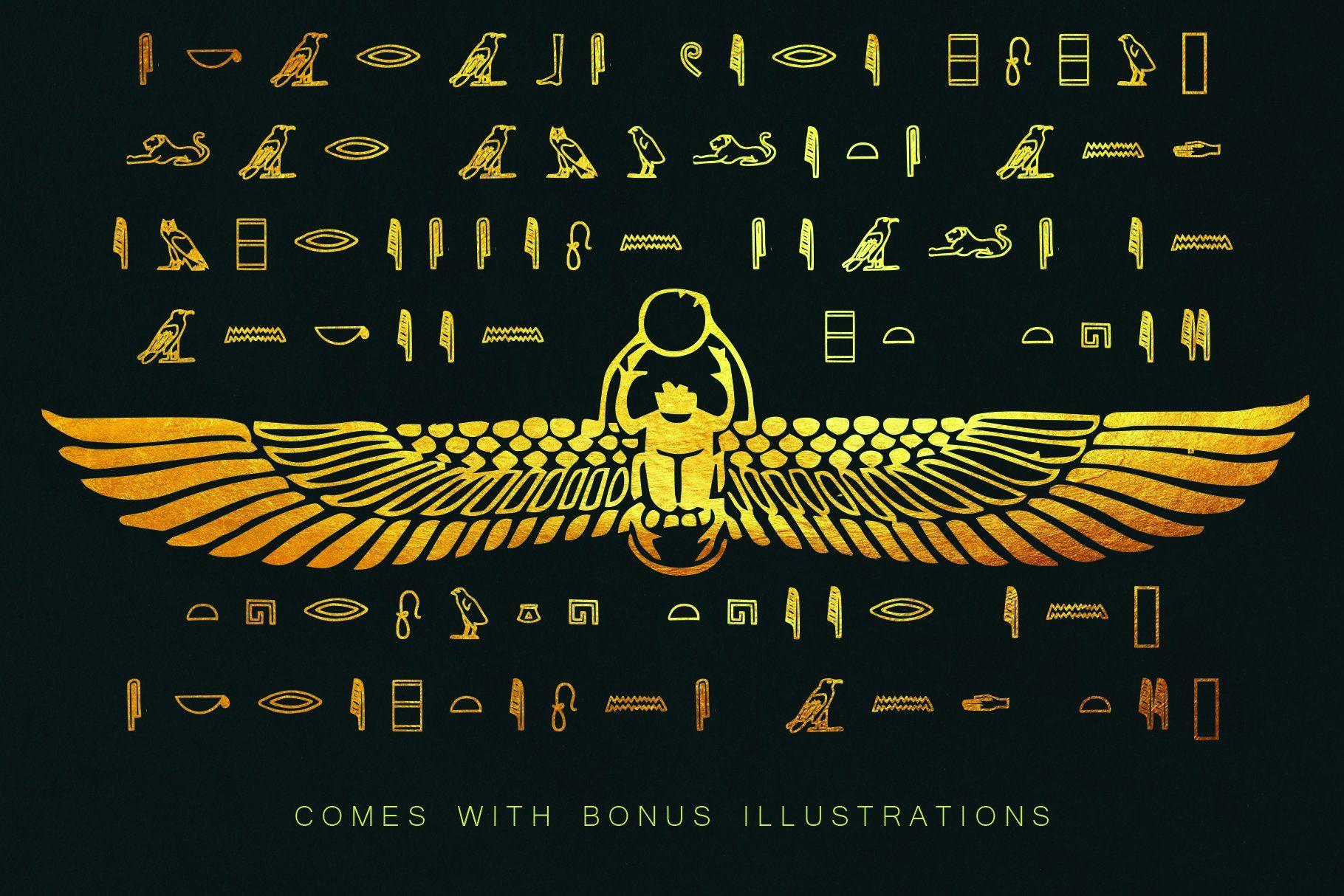 Egypt Egyptian Typeface Font Unique Ancient History