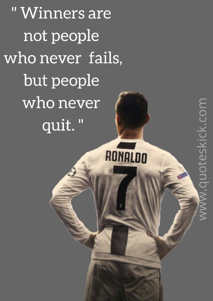 Cristiano Ronaldo Biography & Motivational Quotes in 2020
