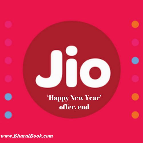 Amid end of happynewyear offer jio crosses 50 million mark amid end of happynewyear offer jio crosses 50 million mark thecheapjerseys Images