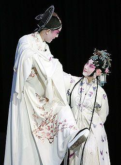 Maailmanperintöluettelo – Wikipedia, perinteinen kiinalainen kun-ooppera aineettomien kulttuuriperintöjen luettelossa