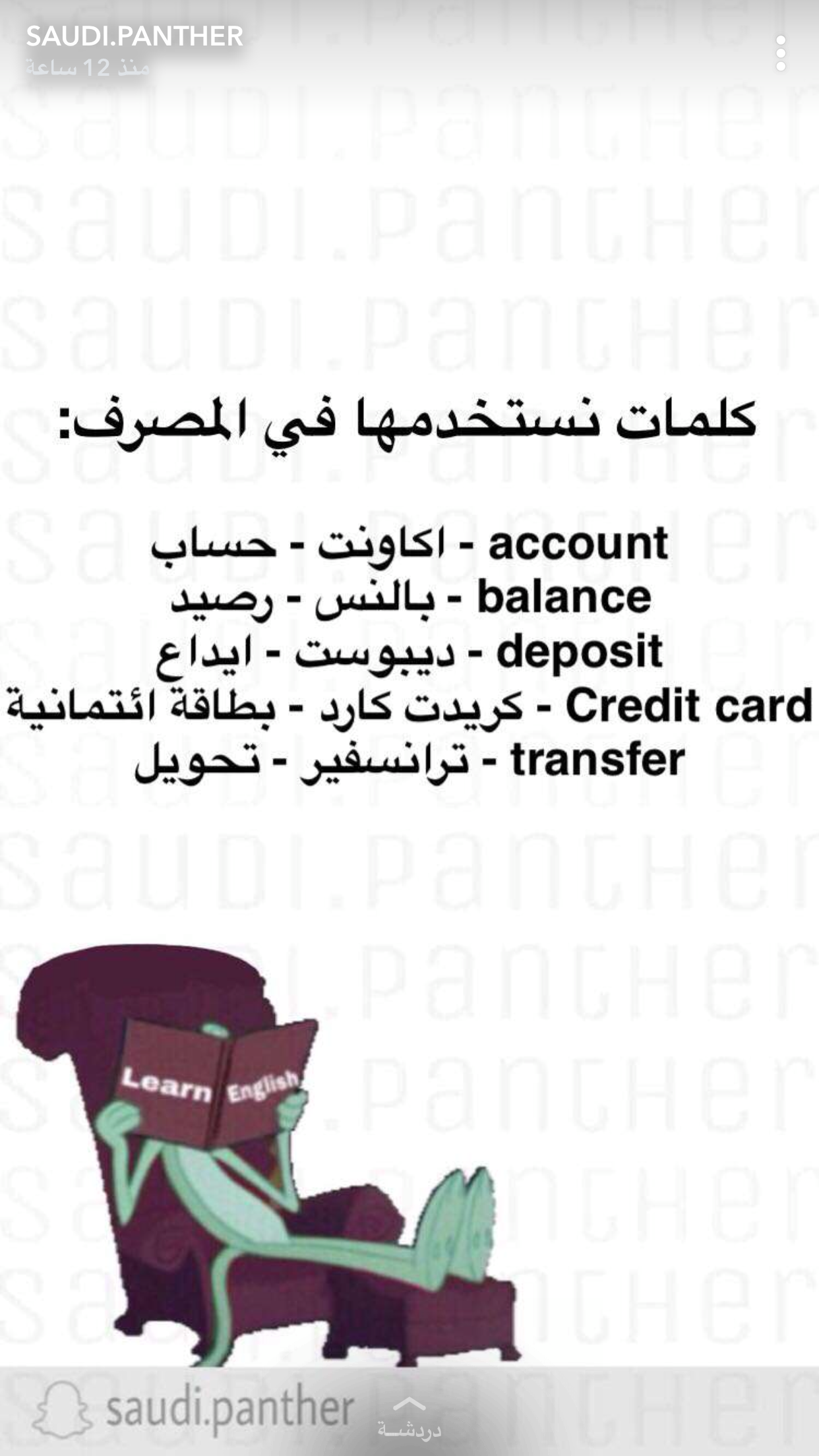 Pin By Salwa Alkateb On English English Language Learning English Language Teaching English Language Learning Grammar