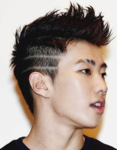 Model Rambut Pria Png : model, rambut, Trend, Model, Rambut, Mohawk, Baru,, Potongan, Pria,, Korea